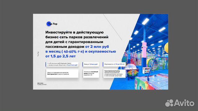 проверить авто по номеру бесплатно в гибдд официальный сайт россии
