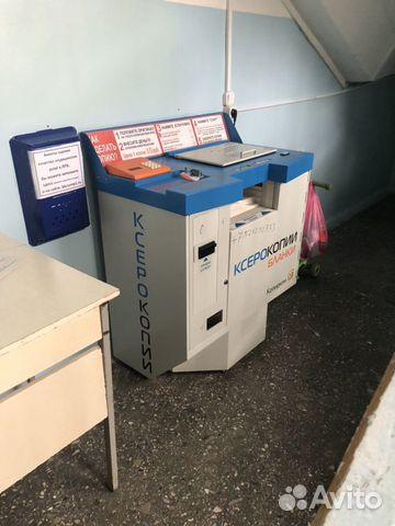 Автомат ксерокопии с документами в хорошем месте
