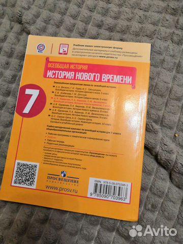 Учебник  89234622555 купить 3