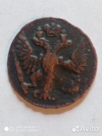 Деньга 1749 г
