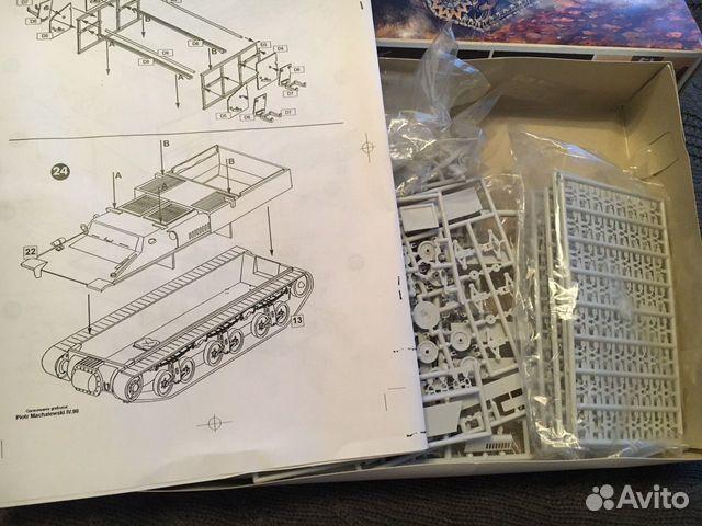 Модель самоходной пусковой установки SdKfz.135 купить 2