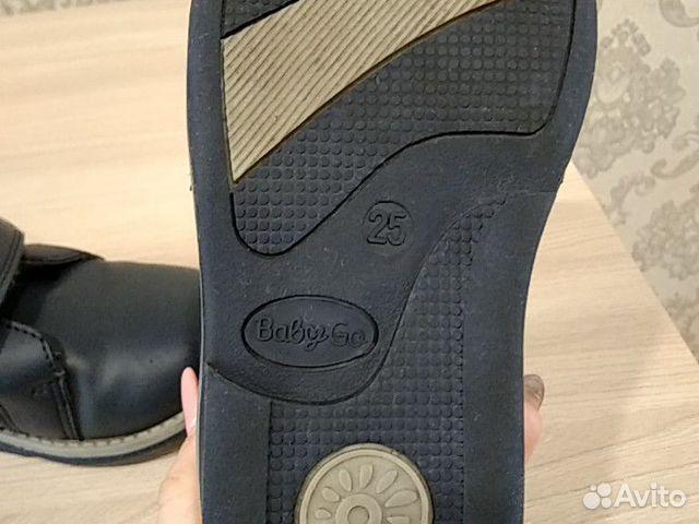 Ботинки на весну 89235176621 купить 5