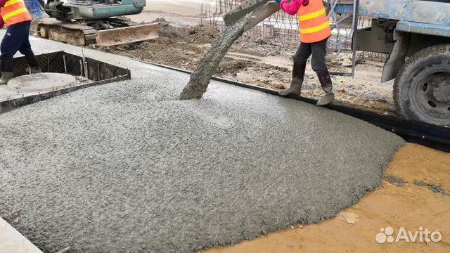бетон купить луховицы