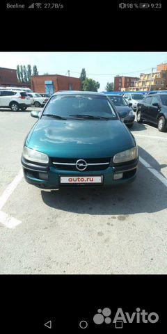 Аренда авто 89059615777 купить 2
