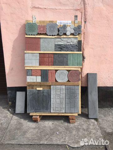 калтан бетон купить
