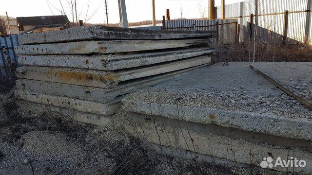 бетон богородицк купить