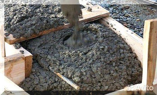 Купить бетон в самаре на авито затирка вертолетом бетона