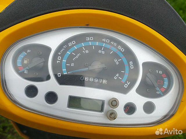 Racer  купить 5
