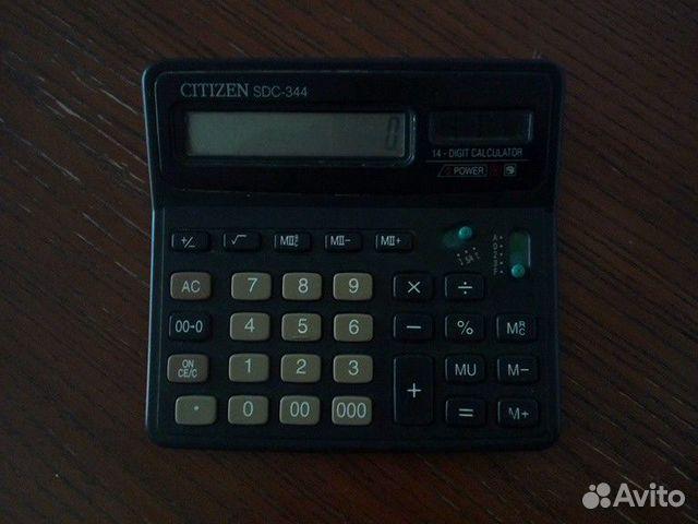 Калькулятор купить 1