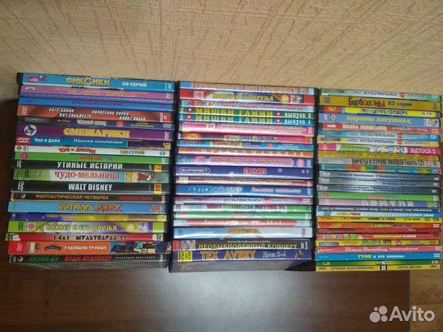 Диски DVD мультфильмы  купить 2