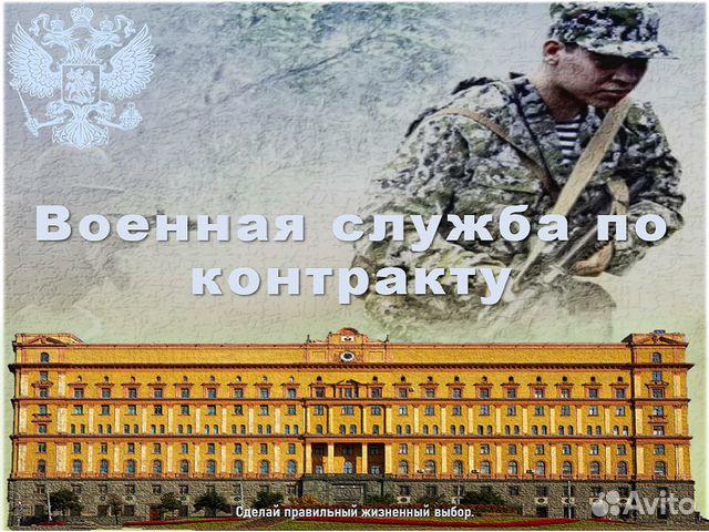 Работа для девушки сутки трое в москве katrin веб модель