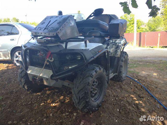 Sell ATV