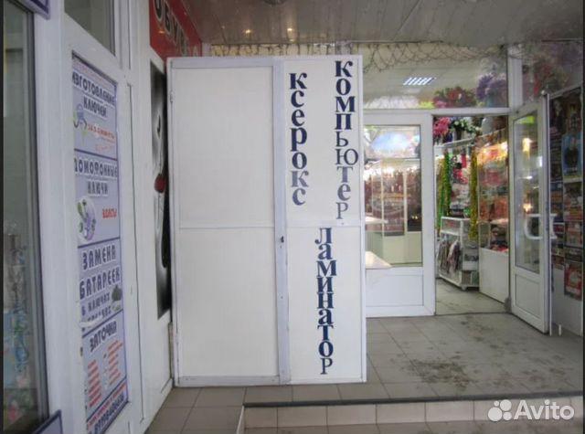 Продается бизнес Ксерокс  89058474505 купить 2