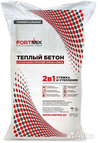 Теплый бетон fortmix бетона цена купить прайс
