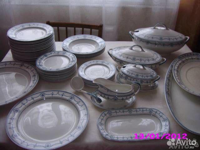 Авито спб посуда английские тарелки