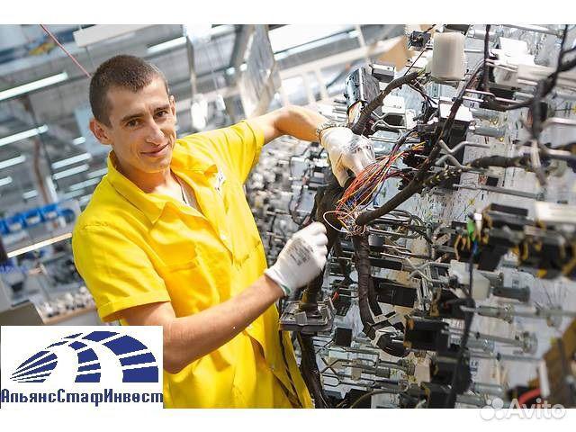 Оператор на конвейере вакансии установка магнитолы в фольксваген транспортер