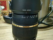 Tamron 28-75mm. Sony A