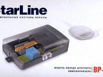 Изготовление чипов для автомобилей Гараж 500