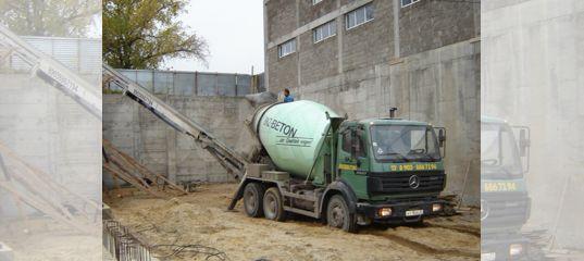Купить бетон готовый белгород бетона заводы наро фоминск