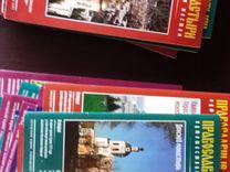 Православные монастыри журналы коллекция
