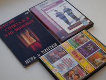 DVD видео с фильмами, лицензия