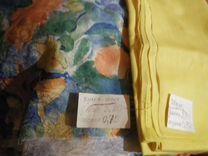 Отрезы ткани шелк СССР