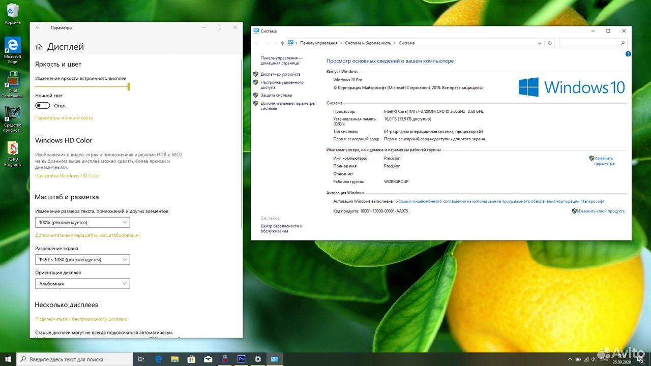 Dell Precision M6700.I7,16Gb,SSD+HDD,K3000M,док  89787144849 купить 10
