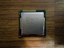 I5 2400 3.1Ghz lga1155