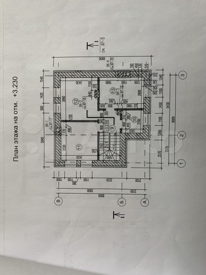 Дом 100 м² на участке 7 сот.  89607398152 купить 3