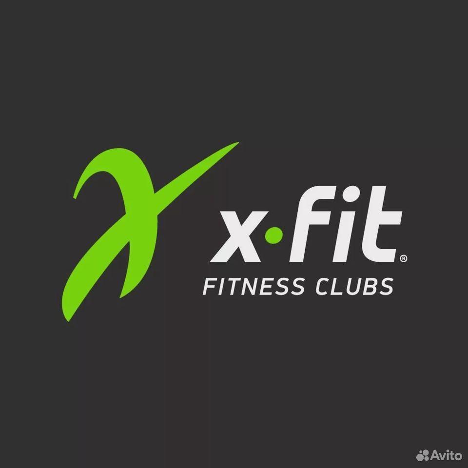 Абонемент X-fit на год  89375392745 купить 1