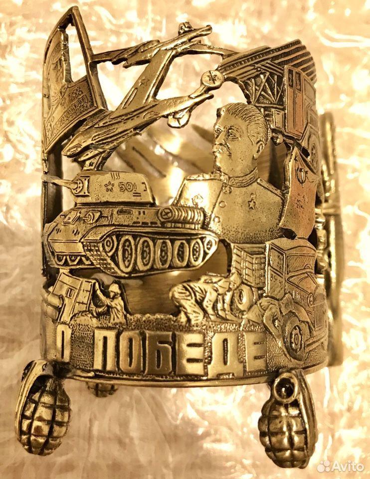 Подстаканник СССР Победа  89024762484 купить 2