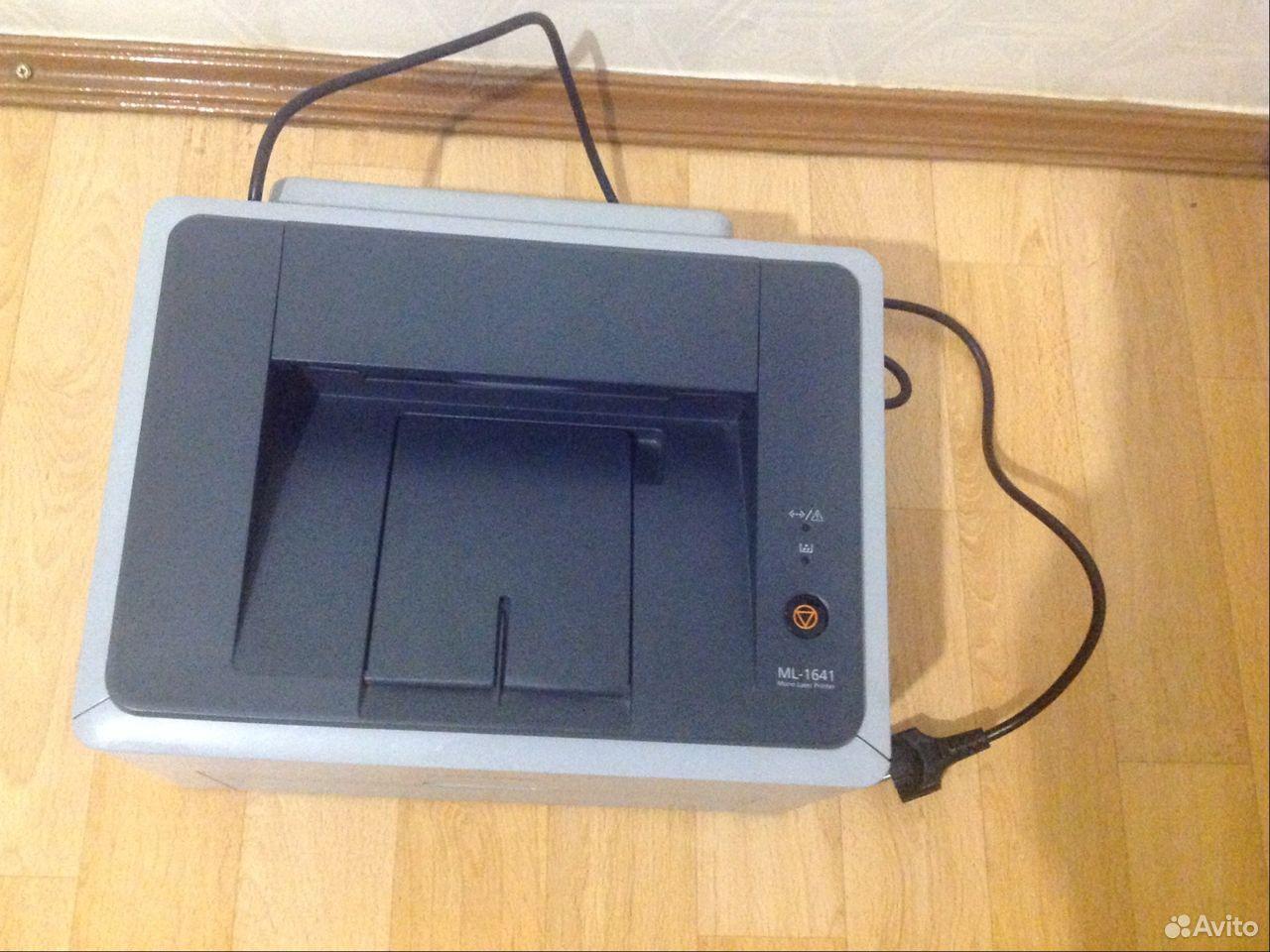 Принтер лазерный  89114981320 купить 2