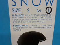 Шлем для сноуборда Sandbox новый