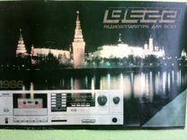 Плакат Вега - 120. 1986 г