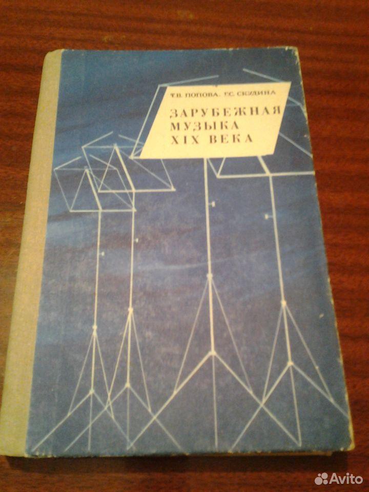 Bücher  89173534857 kaufen 8