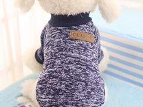 Одежда для маленьких собак