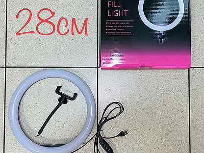 Кольцевая лампа 26см-45см