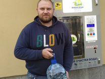 Готовый бизнес:продажа питьевой воды через автомат