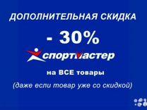 66e7eb92 спортмастер - Купить одежду и обувь в Санкт-Петербурге на Avito