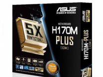 Asus H170M-plus