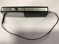 Piezo WX-172 FM микрофон винтаж Япония Обмен
