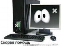Мастер по ремонту телефонов, планшетов,компьютеров