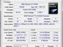 Связка MSI 770-C45+AMD Phenom II X4 B50+озу 4Гб
