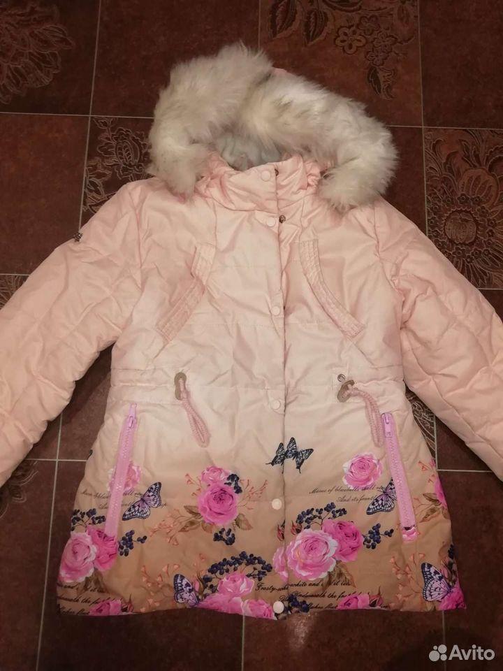 Куртка  89379343999 купить 1