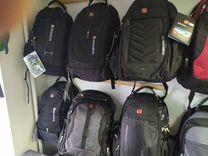 Рюкзак 50 моделей. ТЦ Каскад бутик 239