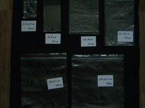 Новые упаковочные фасовочные пакеты