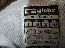 Кроссовки скейтерские Globe кожа
