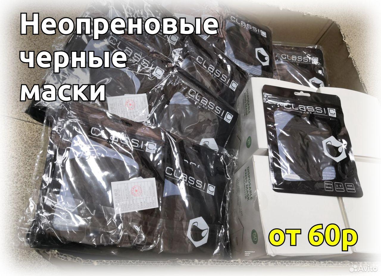 Маски защитные / Многоразовые / Респираторы  89869857004 купить 3