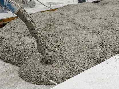 Купить бетон недорого в казани керамзитобетон 7 5