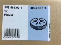Приемная решетка Geberit Pluvia 359.561.00.1